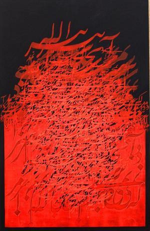 Untitled  Ahmad Mohamadpoor