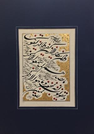 Works Of Art ebrahim hamzeh