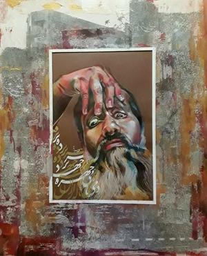خوشا دمی که از آن چهره پرده برفکنم، حافظ، از مجموعه ی دیوان من از می سم نژادرسولی