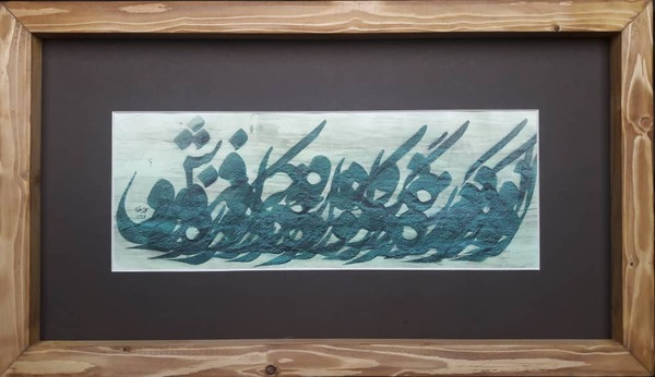 آثار هنری  محمد مظهری