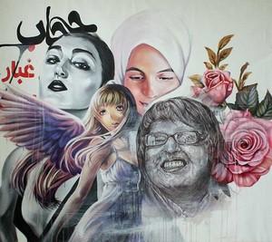 amene bahrami  mehdi sharifzare