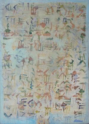 Works Of Art Sahar Taleshi