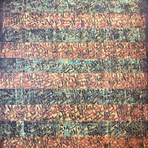 Untitled  Alireza  Saadatmand