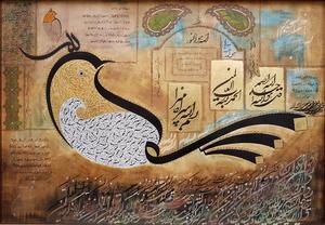 ultimately  Fereidoun Aliyar