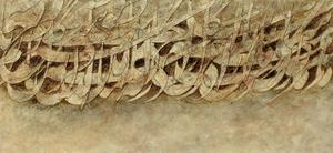 Untitled  Ali Ganji