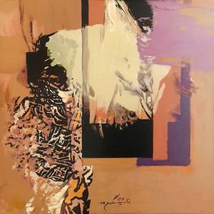Untitled4  BEHZAD SHISHEGARAN