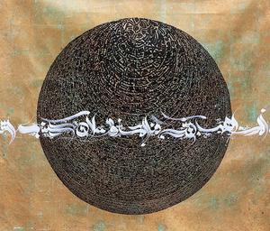 Untitled  Habibeh Mousavi
