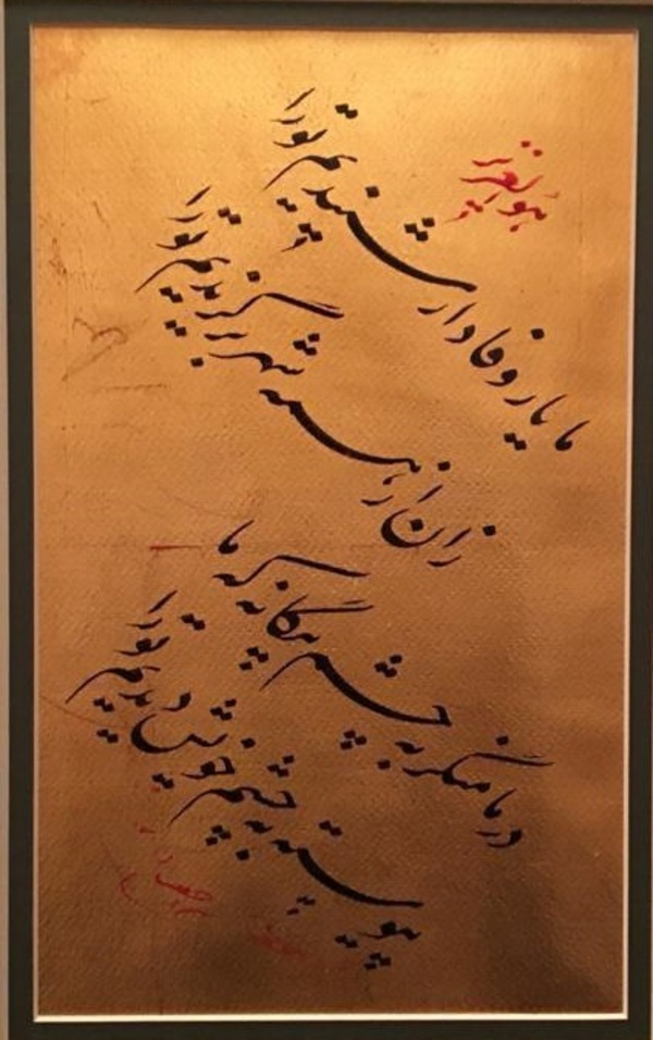 Mohammad Ehsaei