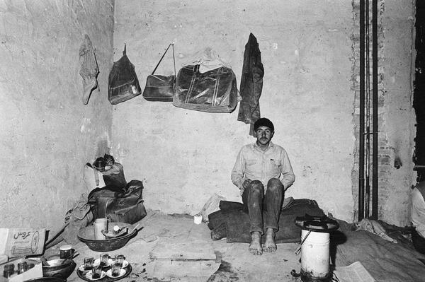 Kave Golestan