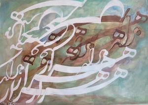 untitled-01  Maryam Ramezankhani