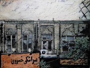 Khosravi Donut Shop  marjan nemati