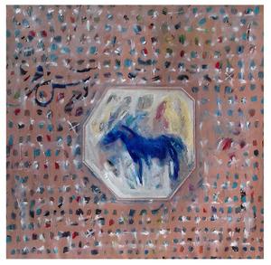 اسب خیام  از فرید قلی زاده