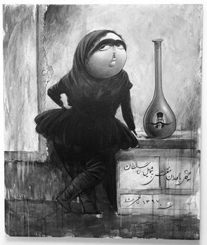 Untitled  بزرگمهر Hosseinpour