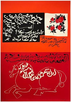 Untitled  Nasser ovissi