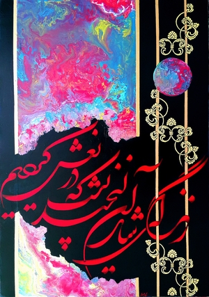 life  Mohammad Ali Hamzeh