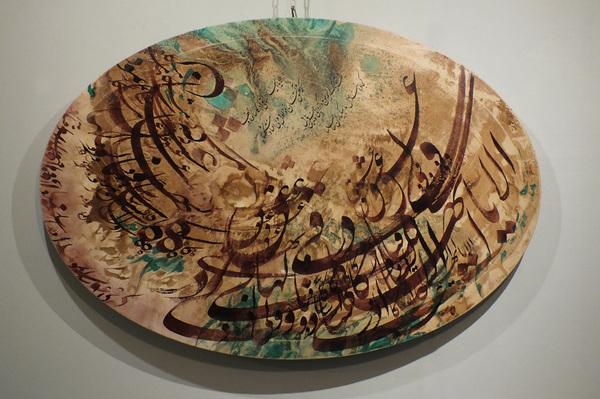 آثار هنری نادر حیدری