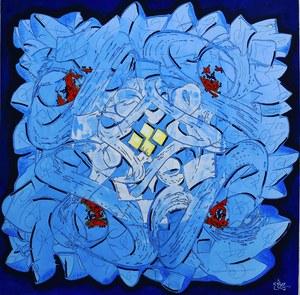 Works Of Art majid hosseinzadeh azari