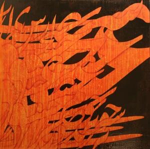 love-001  Hamid Aminifar