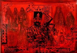 ghajar  Esmail Anvarifar