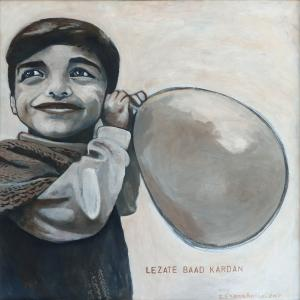 Untitled  Samira Eskandarfar