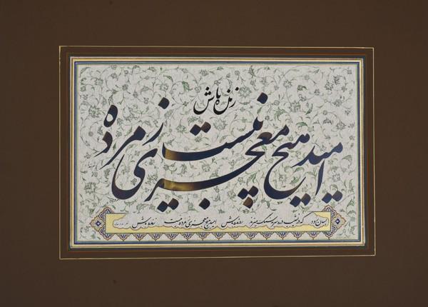 Works Of Art keyvan sharbatdar