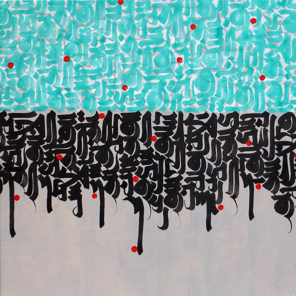Works Of Art Habibeh Mousavi