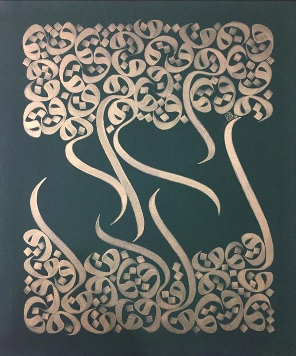 Works Of Art behnam ghasemi
