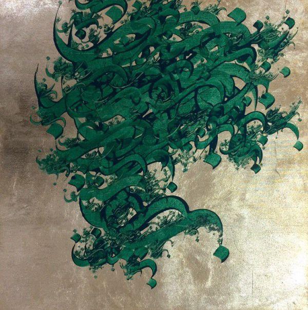 Works Of Art azim fallah
