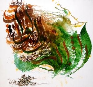 Allah one  allahyar khoshbakhti