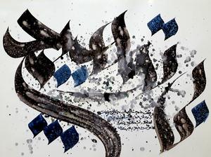 bito  allahyar khoshbakhti