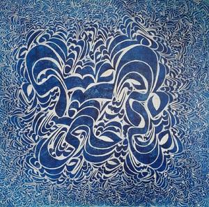 persian blue  mahya Tolookian