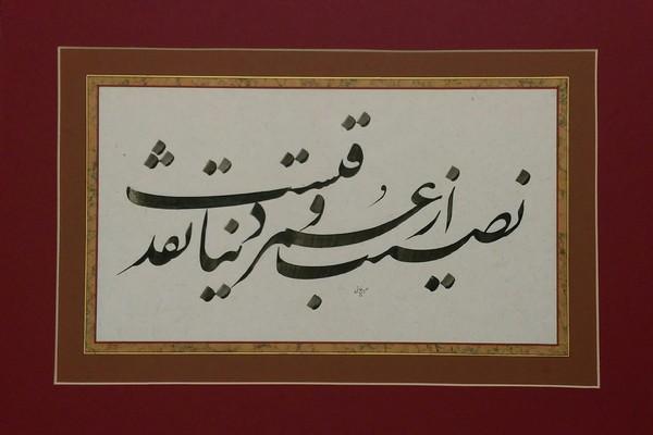 Works Of Art Hossein Khatami
