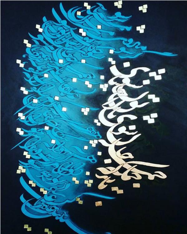 Works Of Art hamid shemshadi