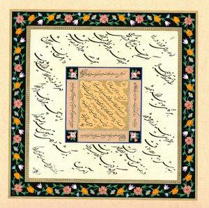 jahad  Mahmoud Rahimi ahd