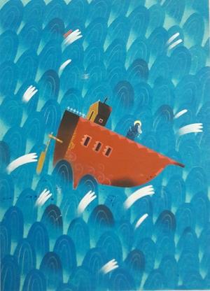 ship noha   Hassan  Amekan