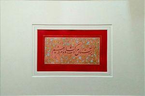 Works Of Art masoud hosseinbeigi