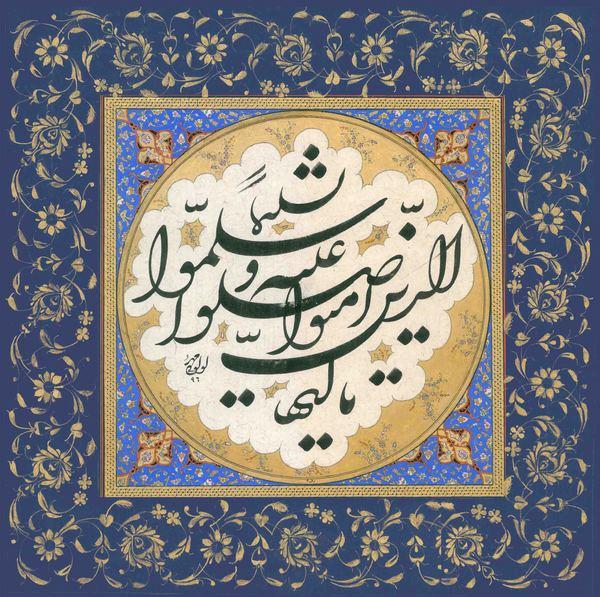 Works Of Art Zabiholah