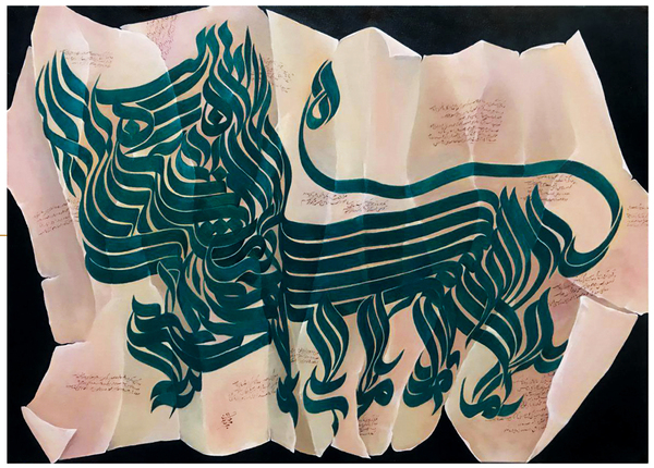 Works Of Art hosein bahrami