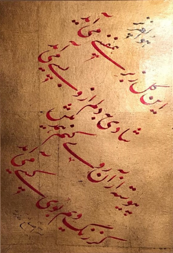 Mohammad Ehsayi