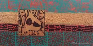 yazd  Effat Manouchehri