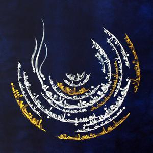 Farzanegi  Habibeh Mousavi