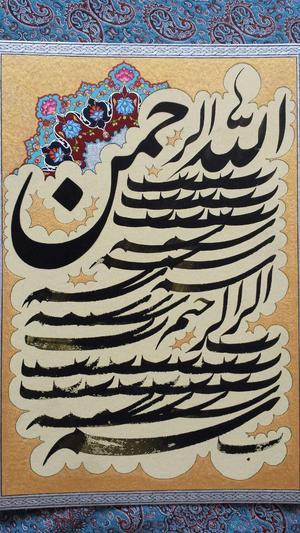 Untitled  esmaeel darabimanesh