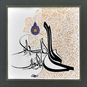 علی علیه السلام از مصطفی سلیمی