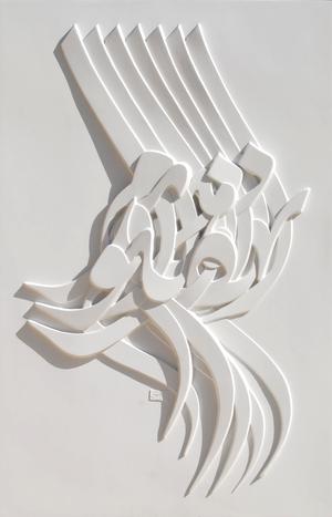 هذاالقرآن از محمد رضا  عموزاد