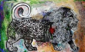 iranian lion  Shamsedin Ghazi