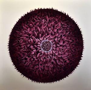 Works Of Art Ali Nami