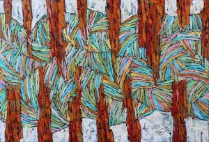 از مجموعه ی دارستان 01 از سیروان کنعانی