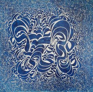 persian blue 1  mahya Tolookian