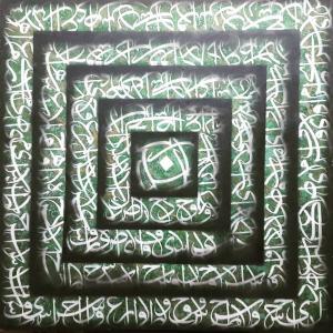untitled 2  Hamid Aminifar
