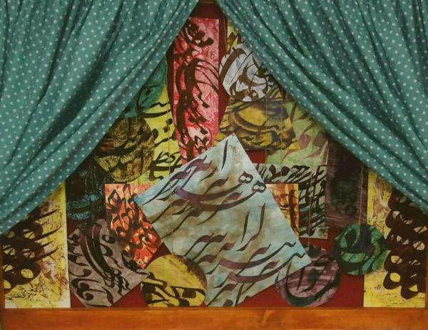 Works Of Art Mohammad Mazhari